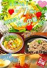 絶品スープの冷し中華~ざるそばまで人気の7種類から選べる!】 お好みスープが楽しめる特別アソートセット(3種/6人前)【プレゼントにも】