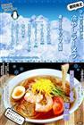 本場久留米ラーメン選べるセットシリーズ! 夏にピッタリ冷やしラーメン7種セットから選べる!(計6食分)お好きなスープを3つお選び下さい