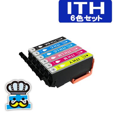 エプソン ITH  6色セット ITH-6CL イチョウ EPSON プリンターインク 対応機種 EP-709A EP-710A EP-810A ITH-BK ITH-C ITH-M ITH-Y ITH-LC  ITH-LM 最安値 激安