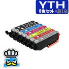 エプソン YTH 6色セット +黒1本 YTH-6CL ヨット EPSON プリンターインク 対応機種 EP-10VA EP-30VA YTH-BK YTH-C YTH-M YTH-Y YTH-GY YTH-R 最安値 激安