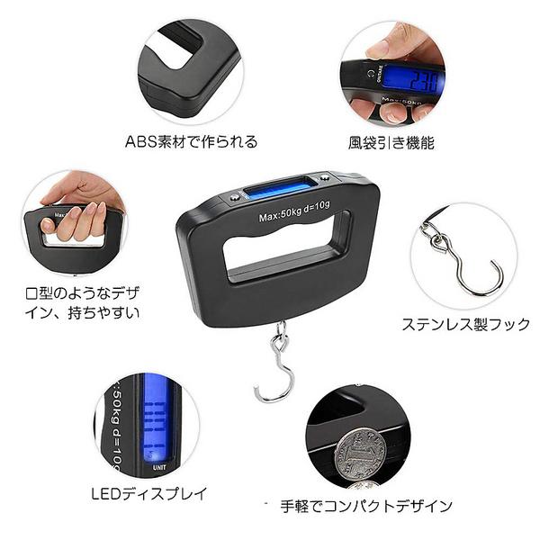 スーツケース はかり 吊り下げ デジタル ラゲッジスケール 測り 量り 重量 測定 荷物はかり LED搭載 大きい液晶画面 荷物フック付き ウエイトチェッカー キャリーバック 海外旅行 重量計 計量