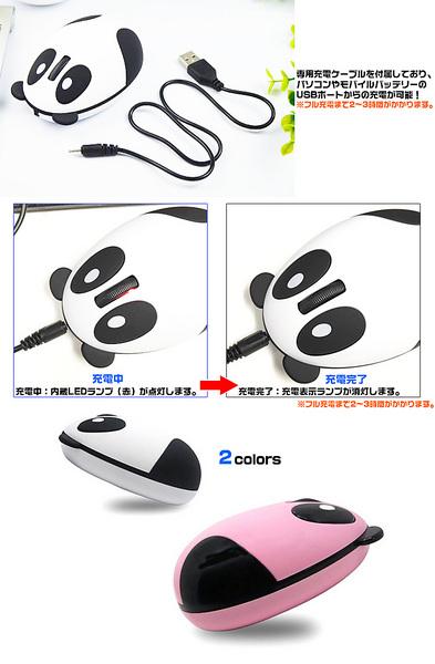 ワイヤレスマウス 充電式 おしゃれ マウス 無線 静音 軽量 3ボタン 電池交換不要 繰り返し使える 無線マウス