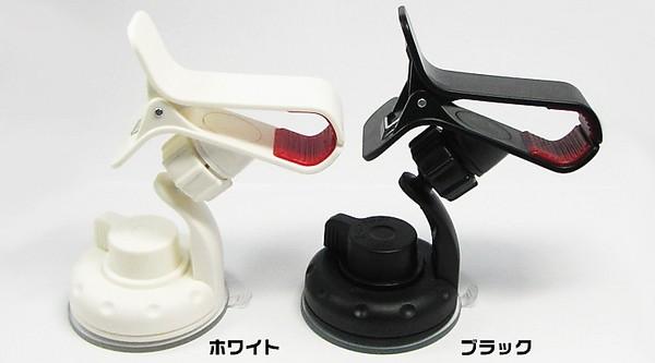 スマホ ホルダー 車載 吸盤式 スマートフォンホルダー カーナビ 自由回転 滑り防止 コンパクト 多機種対応
