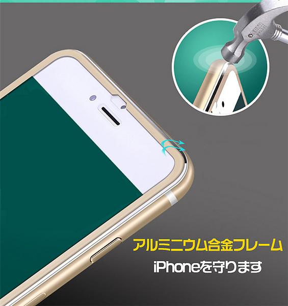 iphone7 ガラスフィルム iphone7 plus 全面 液晶 保護 フィルム 9H 強化ガラス アルミフレーム 3D