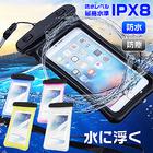 iphone7ケース iphone7 plus ケース 防水 スマホケース 全機種対応 GALAXY Xperia 防水ケース 水に浮く 防水 防塵 防雪 海 旅行 ネックストラップ付 5色