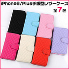 iphone8 ケース iphone7 ケース 財布 手帳 iphone7plus カバー iphone6s plus ケース iphone8 Plus カバー iphone7 iphone6s 保護ケース カード収納付き