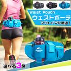 ウエストポーチ マラソン ランニング ジョギング サイクリング レディース メンズ ペットボトル スマホ 携帯 収納 軽量 薄型 アウトドア
