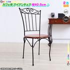 【全商品ポイント10倍!!】アイアン ダイニングチェア アンティーク調 椅子 おしゃれ スチール製 カフェ チェア イス ダイニング 座面 木製 ♪