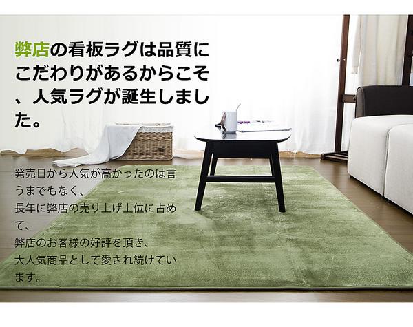 ラグ 200X250 3畳 洗える 滑りとめ ウォッシャブル シャギーラグ カーペット ウォッシャブル 絨毯 無地 マイクロファイバー  送料無料 161014 top-4078 1230