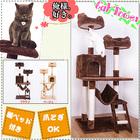 キャットタワー 据え置き おしゃれ おもちゃ付き 全高150cm ハンモク 階段 梯子 多頭飼う キャットハウス 猫ベッド 隠れ家 猫タワー ねこタワー cattower ヤマト運輸 送料無料
