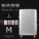 スーツケース M TSAロック キャリーバッグ 超軽量 4日~7日 中型 一年間保証 キャリーケース
