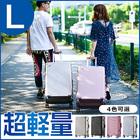 アルミフレーム スーツケース キャリーケース キャリーバッグ Lサイズ TSAロック搭載 ローママーク