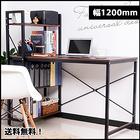 【ランキング1位常連】 パソコンデスク 机 デスク 書斎デスク 120cm幅 学習机 PCデスク 収納付き 幅120cm 木製 勉強机 ハイタイプ 収納付きPCデスク desk 木製ヤマト わけあり