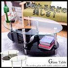 センターテーブル 強化ガラス  丸 ローテーブル 収納 リビングテーブル ガラステーブル センターテーブル90 高級感 センターテーブル 無垢 シンプル リビングテーブル