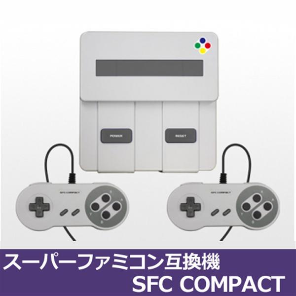 【国内正規品】SFC互換機 スーパーファミコン互換機 スーファミ互換機「SFC COMPACT (エスエフシー コンパクト)」CC-SFCG-GY コロンバスサークル【送料無料】
