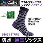 防水ソックス 防水靴下 防水機能ソックス ウルトラフレックスソックス「DS653」 デックスシェル ストライプ Waterproof ULTRA FLEX STRIPE【DexShellシリーズ】