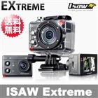 【送料無料】isaw-ex INBYTE 60FPS対応 フルHDアクションカム「ISAW Extreme(アイソウ・エクストリーム)」