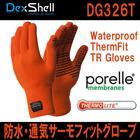 DexShell グローブ 防水 手袋 防水通気サーモフィットグローブ オレンジ 「DG326T」Waterproof ThermFit TR Gloves DexShell デックスシェル【DexShellシリーズ】【10P03Dec16】
