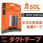 エスオーエル(SOL) ダクトテープ Duct Tape 多用途に使える丈夫な粘着テープ 登山・アウトドア・非常 防災グッズ【定形外郵便送料無料(1個まで)】