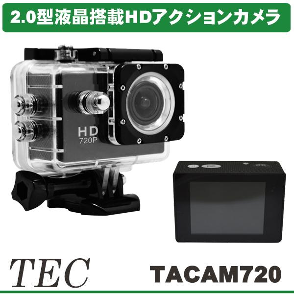 テック ウェアラブルカメラ 2.0型液晶搭載 防水ケース付き HDアクションカメラ TACAM720