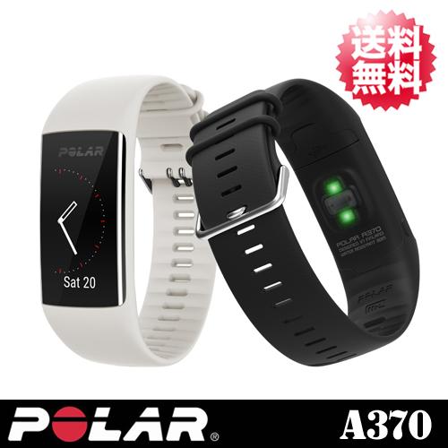 24b0a3a4b2 【Polar(ポラール)】活動量計・手首型光学式心拍計・リストバンド型心拍計モニター「Polar A370」【送料無料】