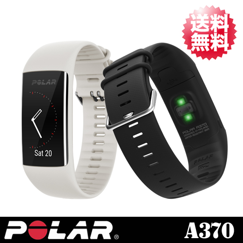 7f1175d399 【Polar(ポラール)】活動量計・手首型光学式心拍計・リストバンド型心拍計モニター「Polar A370」【送料無料】