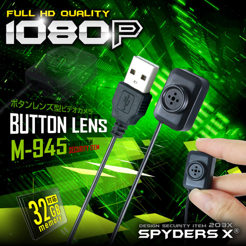 スパイダーズX 1080P 簡単操作 32GB対応 ボタンレンズ型 スパイカメラ 小型ビデオカメラ M-945