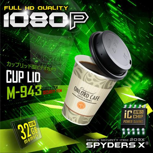 スパイダーズX 小型ビデオカメラ1080P 赤外線暗視 省電力モデル カップリッド型 スパイカメラ M-943
