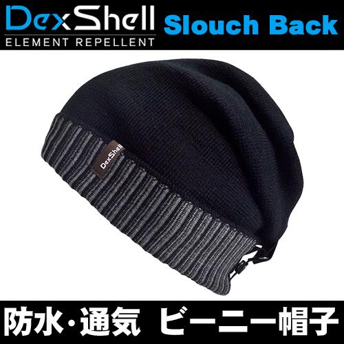 DexShell(デックスシェル) 完全 防水ビーニー帽 Waterproof Beanie Slouch Back スローチバック モデル DH382 DH382B