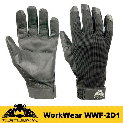 タートルスキン TurtleSkin 防刃・穿刺対応 耐切創 手袋 WorkWear Gloves ワークウェアプラス グローブ WWF-2D1