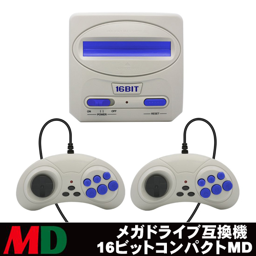 コロンバスサークル レトロゲーム 16ビットコンパクトMD(MD互換機) CC-16CPM-BK