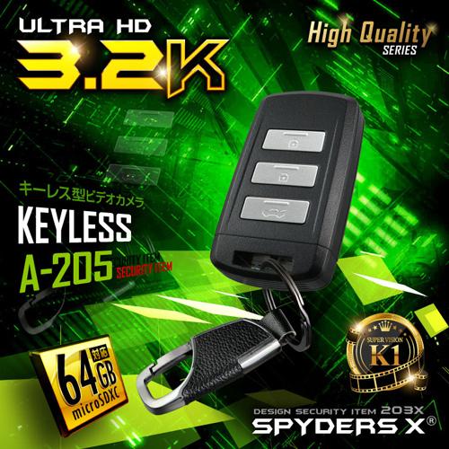 スパイダーズX 小型カメラ キーレス型カメラ 3.2K 60FPS 64GB対応 A-205