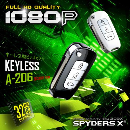 スパイダーズX 小型カメラ キーレス型カメラ ホワイト 1080P 録音機能 A-206W A-206B