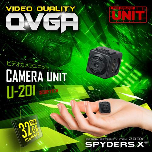 スパイダーズX ビデオカメラユニット 防犯カメラ 動体検知 ミニサイズ U201 U-201