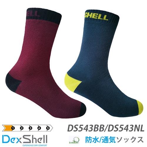 DexShell デックスシェル 完全防水靴下 子供用 ウルトラシン ソックス ULTRA THIN CHILDREN SOCK DS543BB/DS543NL