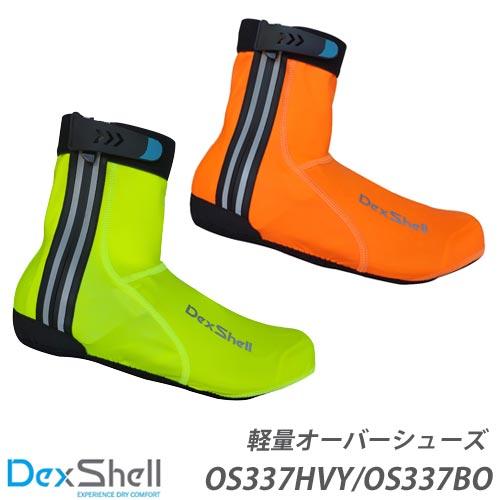 DexShell デックスシェル 完全防水 ライト ウェイト オーバーシューズ LIGHT WEIGHT OVERSHOES OS-337BO/OS337HY