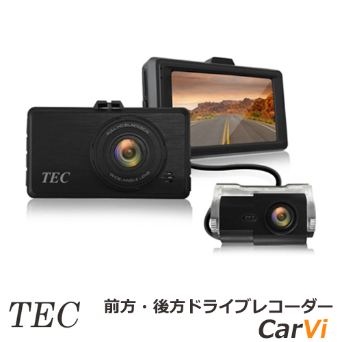 TDB-FHDGX TEC テック 1080PフルHD 前方後方 2カメ ドライブレコーダー CarVi