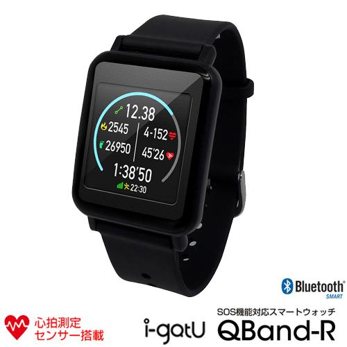 i-gotU Q-Band 活動量計 QBand-R Q-82 SOS機能対応 ウェアラブル スマートウオッチ