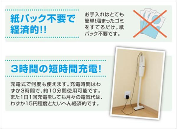 掃除機 コードレス マキタ Makita 充電式 コードレスクリーナー 4070DW ノズル2種付き 送料無料 【free10】
