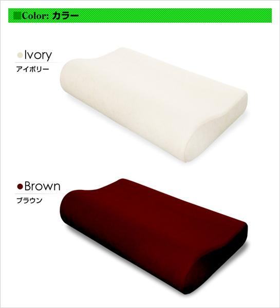高反発まくら 枕 まくら 高反発 スリープル SLEEple HRR