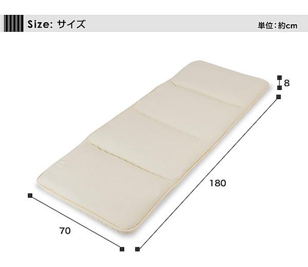 少し小さな4つ折り出来る軽量敷布団
