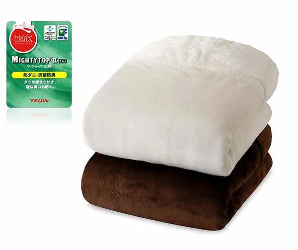 毛布 2枚合わせ シングル テイジン マイティトップII ECO使用 あったか フランネル毛布 4層構造 2枚合わせ毛布 蓄熱アルミシート入り 防ダニ 抗菌・防臭 シングルサイズ 代金引換不可 在庫処分セール