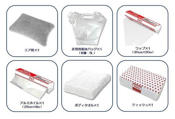 防災セット 一人用 リュック 非常用持ちだし袋 防災用品30点セット