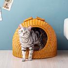 猫が喜ぶラタンのキャットハウス 猫ちぐら