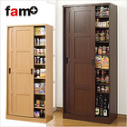 fam+/ファムプラス 木製 引き戸 大量 収納庫 高さ160cm キッチンストッカー 多目的収納庫 可動棚付き