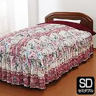 nice SLEEP/ナイススリープ 掛け布団 掛布団 ベッド用 あったか 3層 構造 ボリューム マイヤー毛布 地 ベッド 布団 フリル付き セミダブル