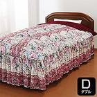 nice SLEEP/ナイススリープ 掛け布団 掛布団 ベッド用 あったか 3層 構造 ボリューム マイヤー毛布 地 ベッド 布団 フリル付き ダブル