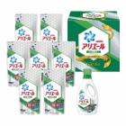 アリエール液体洗剤部屋干し用ギフトセット PGLD-50X
