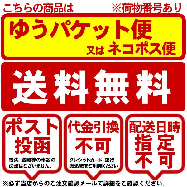 送料無料 アーモンド フロランタン12個入り お得 1800円