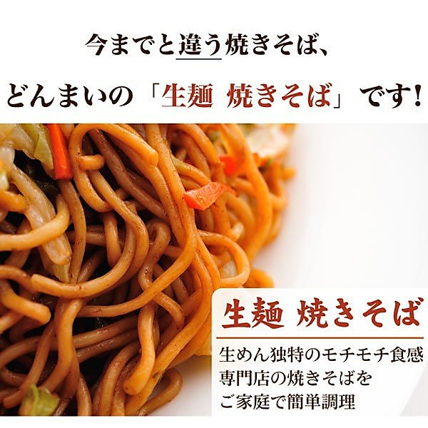 送料無料 讃岐 生麺 焼きそば オタフクソース付き 2食 セット [ 食品 お試し 業務用 ギフト お取り寄せ グルメ 特産品 ]
